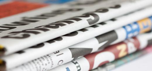 News & Event 4.6.0.0